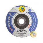 5in Metal Cutting Disc 125mm 0.8 x 22mm